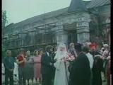 Поместный собор 1988
